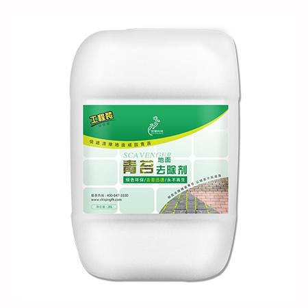 广东浴室防滑肇庆餐厅地面防滑报价中山公共场所防滑报价