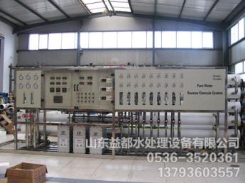 車用尿素生產設備價格-專業的超純水設備供應商