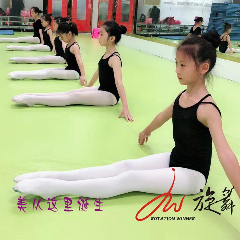 报价合理的女童带民舞形体服批发|热门女童带民舞形体服
