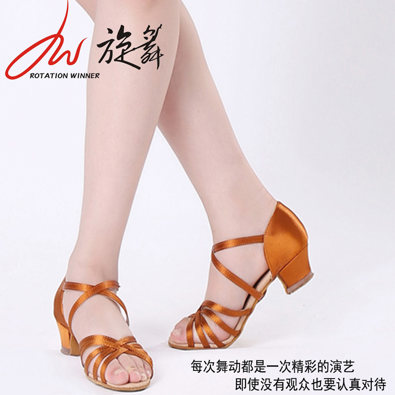 旋舞拉丁舞蹈鞋