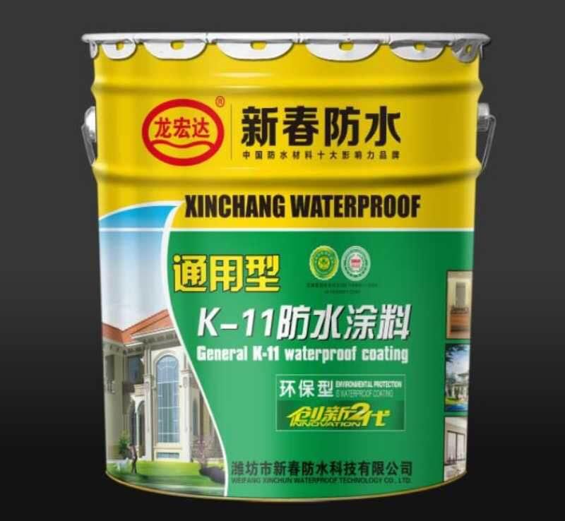 河北K11防水涂料-品质好的K11防水涂料上哪买