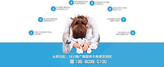 广州专业的关键词排名服务 东莞做网络推广哪家好