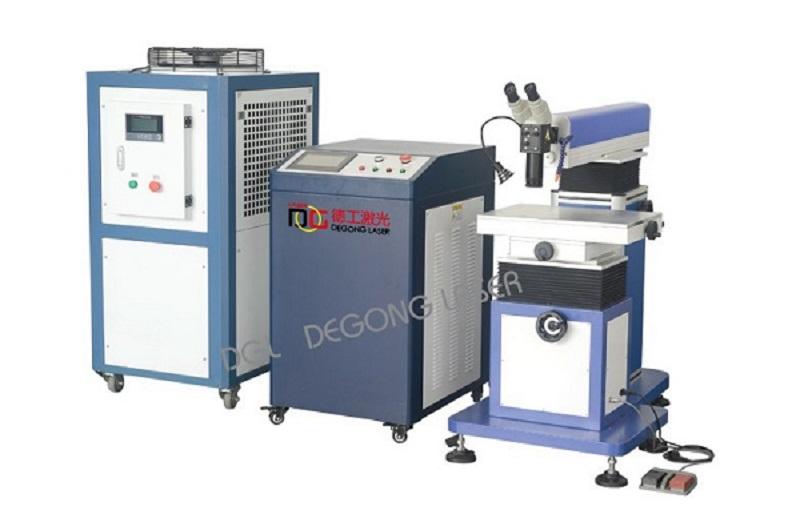 选购质量好的模具补焊机就选德工激光|批售模具补焊机
