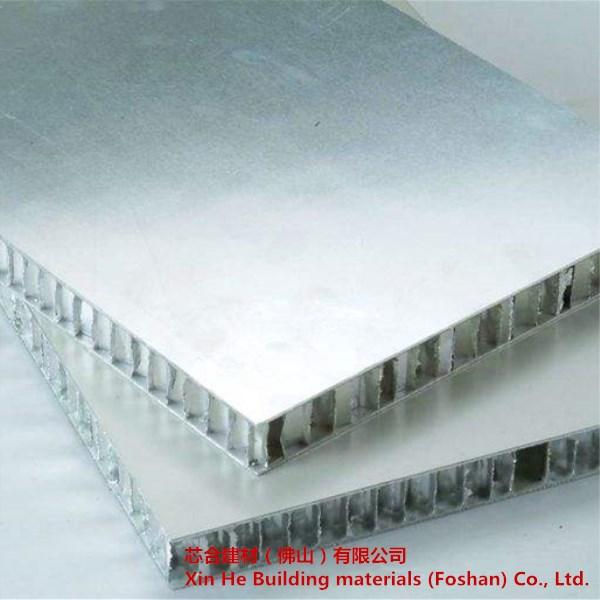 中国铝蜂窝板-芯合建材实用的铝蜂窝板供应