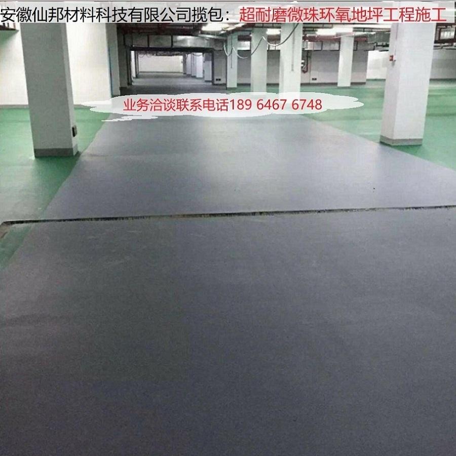 地坪涂裝合作哪家技術好 有口碑的超耐磨微糙環氧地坪工程施工