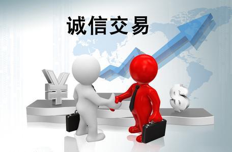 【肇庆肇信】专业提供税务顾问