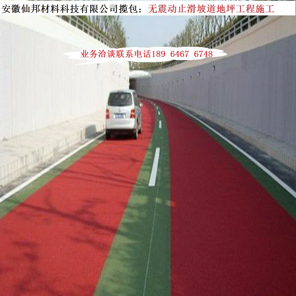 地坪涂裝工程專業公司-地坪涂裝工程裝修廠家