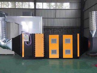 西安哪里有专业的UV光氧催化设备,粉尘颗粒物处理设备生产厂家、