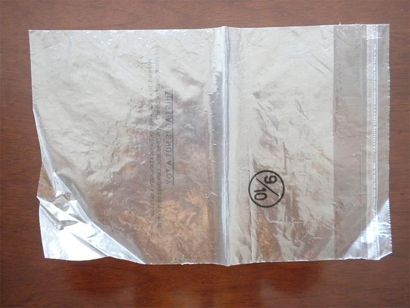 胶条袋价格-郑州哪里买好用的胶条袋