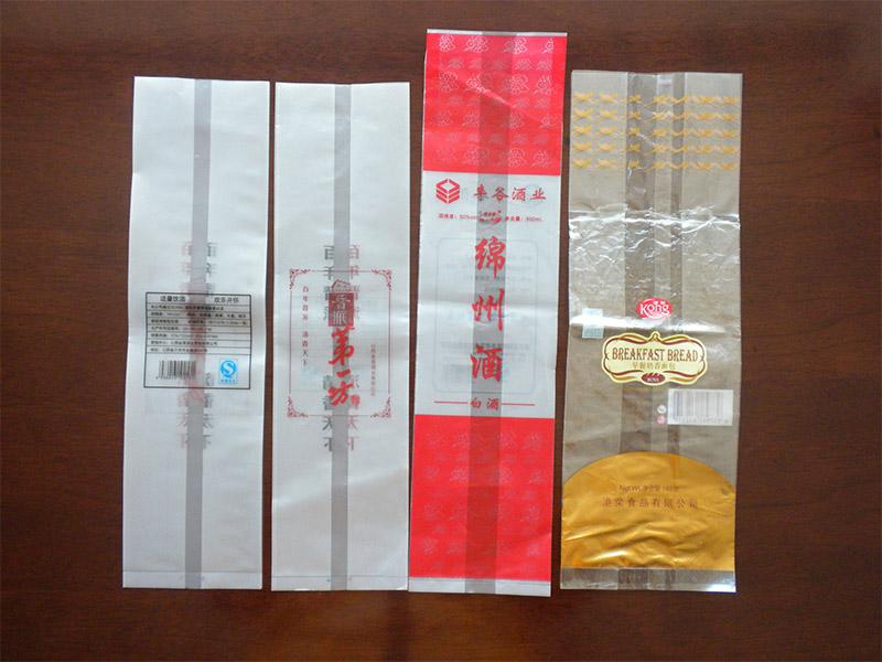 河南食品袋价格-想购买超值的食品袋优选益朋包装