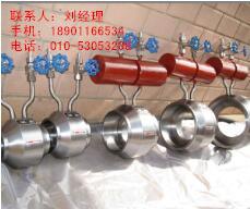 {精品}北京节流装置价格-多益慧元-河北供应厂家