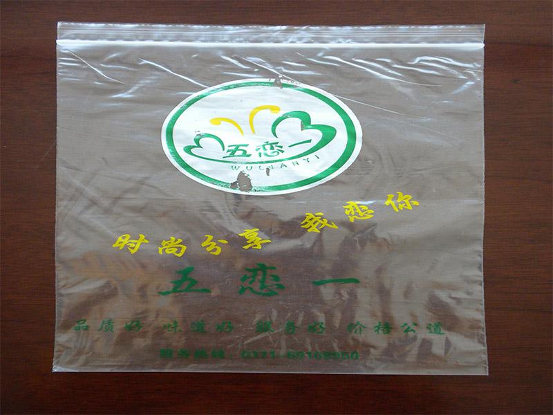 益朋包装优质背心袋生产供应 郑州益朋包装材料有限公司是背心袋等产品专业生产加工的公司,成立于2015-07-07,坐落于紫荆山路商城路交叉口裕鸿国际B座2316室,优美的环境,交通的便利,为公司的发展提供良好的条件,是一家集设计、制版、印刷为一体的生产型的综合性企业。拥有国内外先进的设备,能满足不同客户的需求,以专业传统工艺生产背心袋等产品。 我们拥有自己完善的配送系统和物流配送团队,我们将通过陆运将背心袋准时送到您的手上!请您放心购买,同时我们支持在线支付;现金支付;银行转账,任君选择。益朋包装公司致力