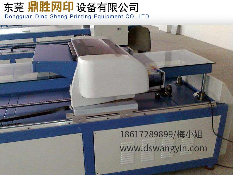 东莞哪里有卖价格优惠的家用玻璃印刷机 云南家用玻璃印刷机