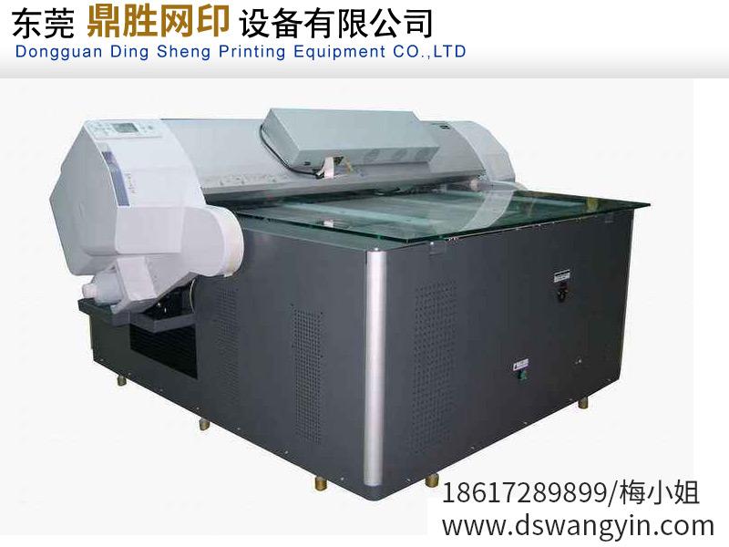 内蒙古家用玻璃印刷机 价位合理的家用玻璃印刷机供销