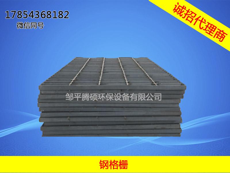 性价比高的钢格栅推荐 ,镀锌钢格板栅