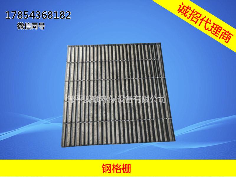 有品质的钢格栅腾硕环保设备供应_无锡钢格板厂家