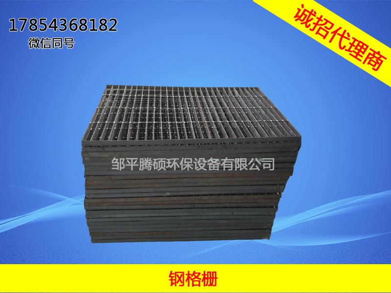 选购钢格栅认准腾硕环保设备,河北钢格板厂家