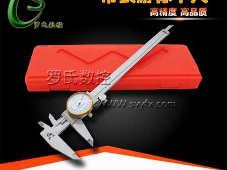 专业的沈阳游标卡尺|沈阳量具刃具就选沈阳永峰祥机床刃具