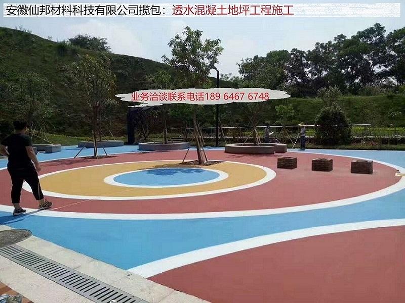 放心的透水混凝土地坪工程施工 上海地坪涂裝工程公司哪家專業