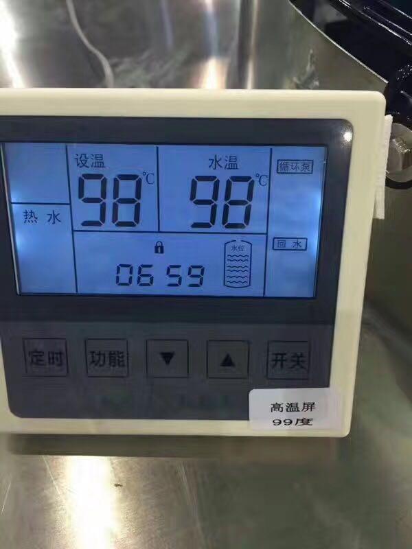 河北型材氧化專用高溫熱泵-規模大的空氣能特種熱泵廠家推薦