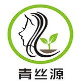 石家庄顺盛尧发制品有限公司