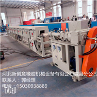 衡水三元乙丙密封条生产线—价格优惠的三元乙丙密封条生产线供应