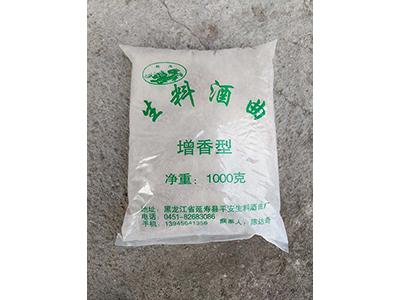 黑龙江哪里供应的酒粬好 黑龙江酿酒技术厂家