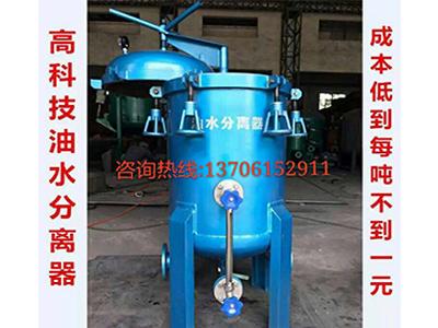 甘肅油水分離器-專業的油水分離器廠家推薦