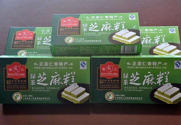 正宗仁寿特产绿茶芝麻糕