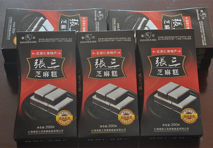 眉山口碑好的正宗仁寿特产黑芝麻糕供应商 仁寿紫薯芝麻糕
