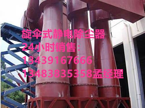 【荐】沧州安徽除尘设备生产厂家资讯——安徽除尘设备生产厂家怎样