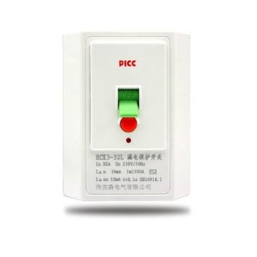 想買口碑好的多功能漏電保護開關就來偉克森電氣|漏電保護器供應