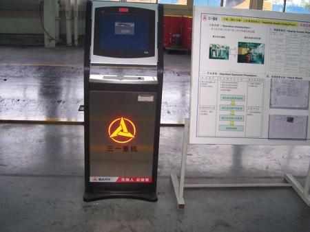 车间工位触摸单屏亚博官网网站