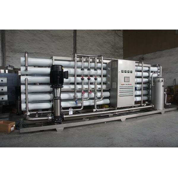 大型工业反渗透水处理设备 欢迎咨询