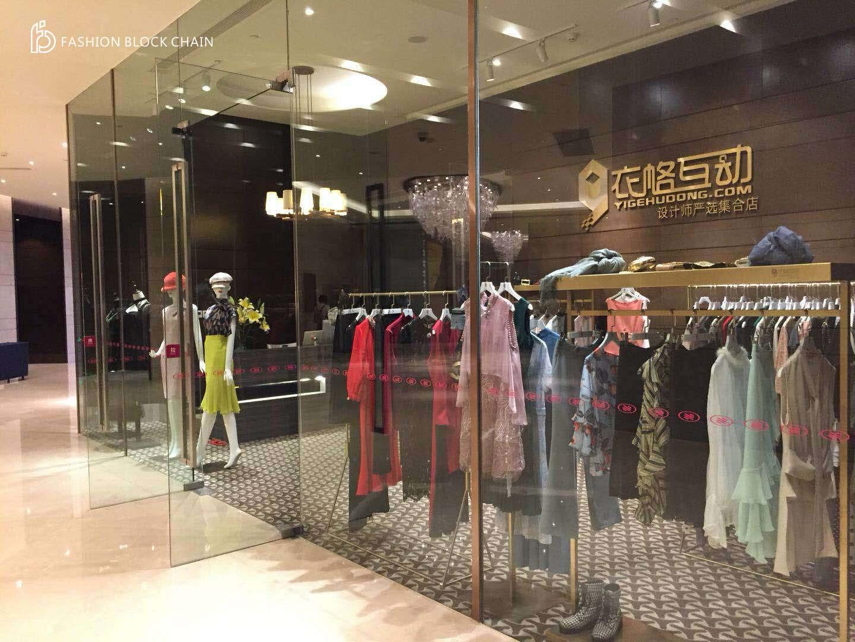 链享区块链专业提供优质的时装设计私人订制-新疆品牌时装公司
