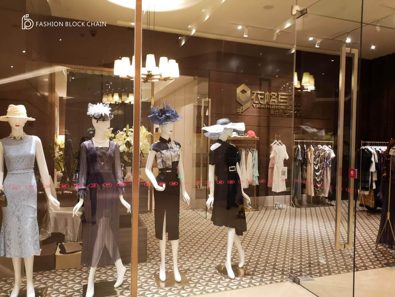 时装设计私人订制优选链享区块链-福建品牌时装设计