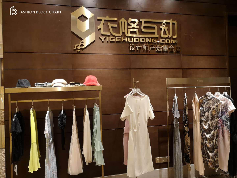 郑州时装设计私人订制公司哪家专业_浙江品牌时装市场
