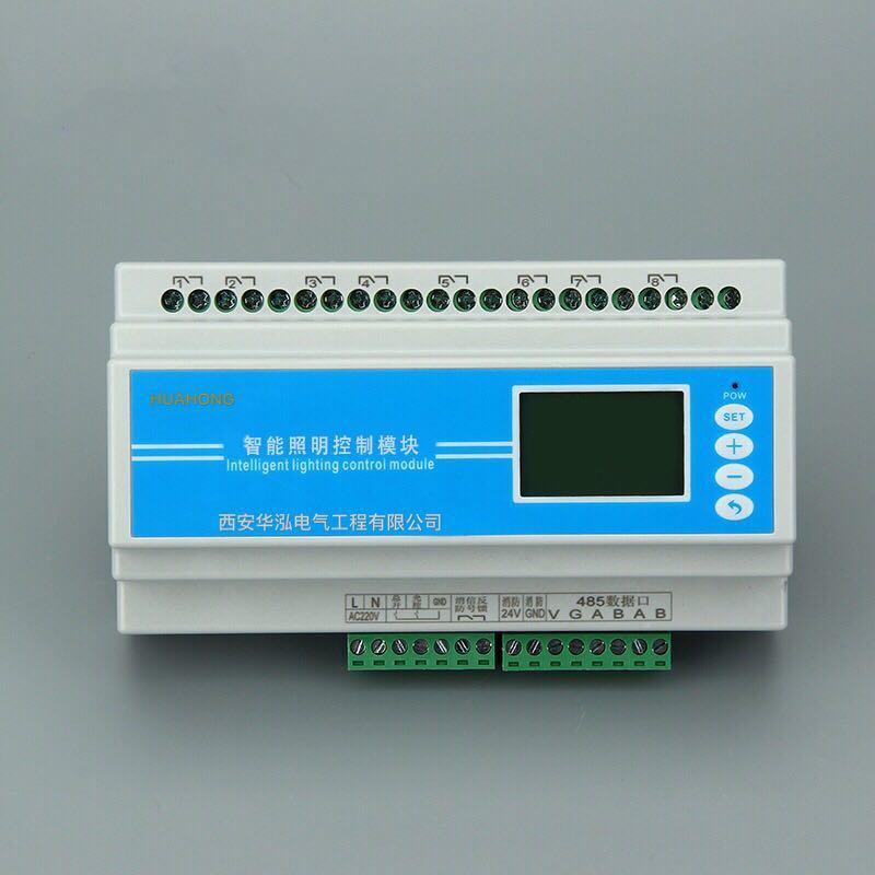 'TSLC-A供应全国 智能照明模块 继电器模块