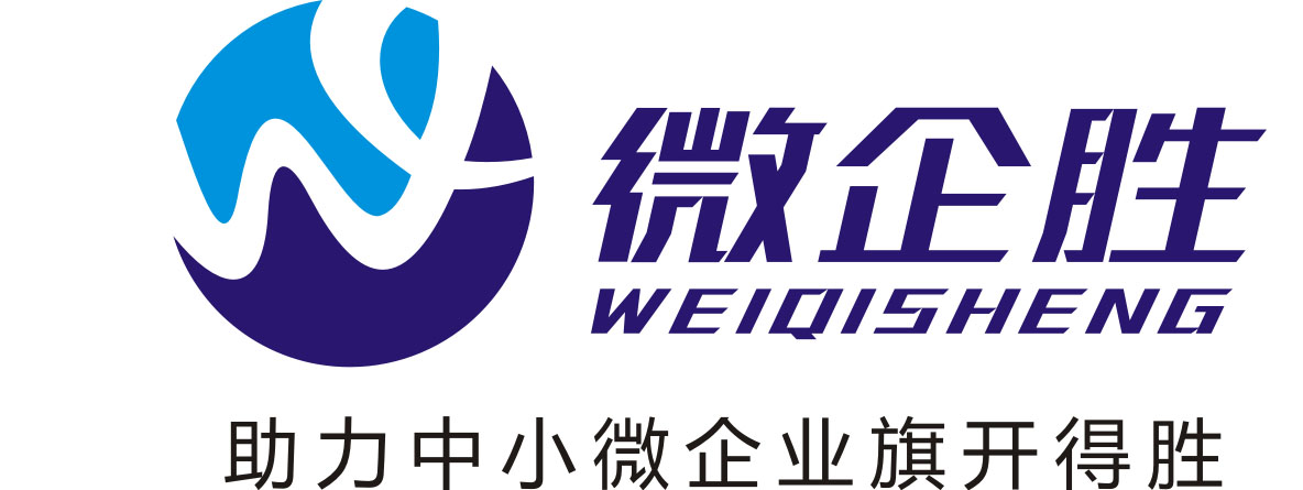 南阳市微企胜网络科技有限公司