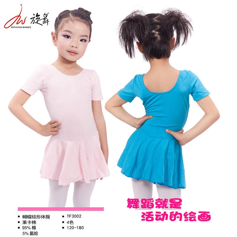 儿童棉夏季服民舞连体裙