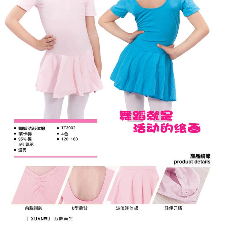 株洲新款兒童棉夏季服民舞連體裙批發出售-拋售連體裙