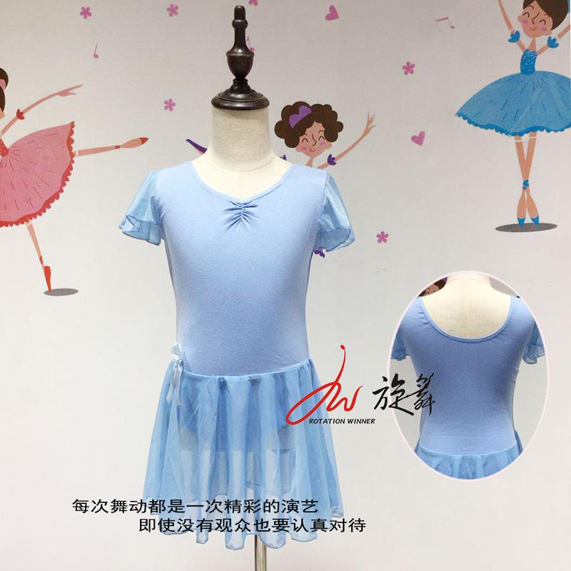 株洲新款儿童棉夏季服民舞连体裙批发出售-抛售连体裙