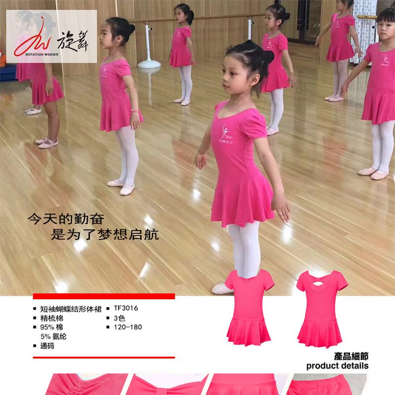 零售儿童棉夏季服民舞连体裙|热销儿童棉夏季服民舞连体裙哪里买