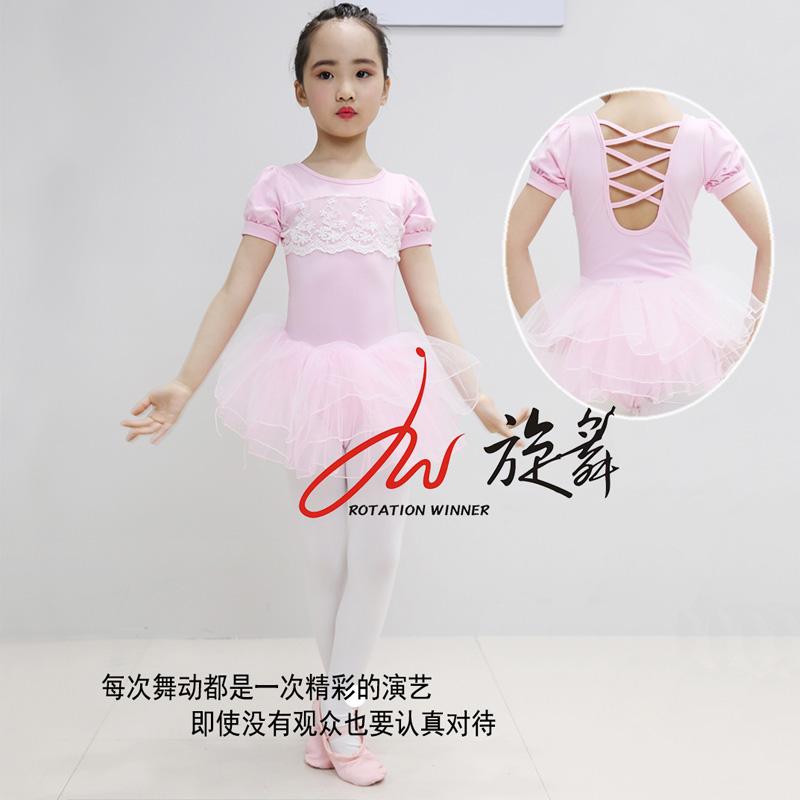 株洲哪里有供应价位合理的儿童棉夏季服民舞连体裙|紧身儿童棉夏季服民舞连体裙