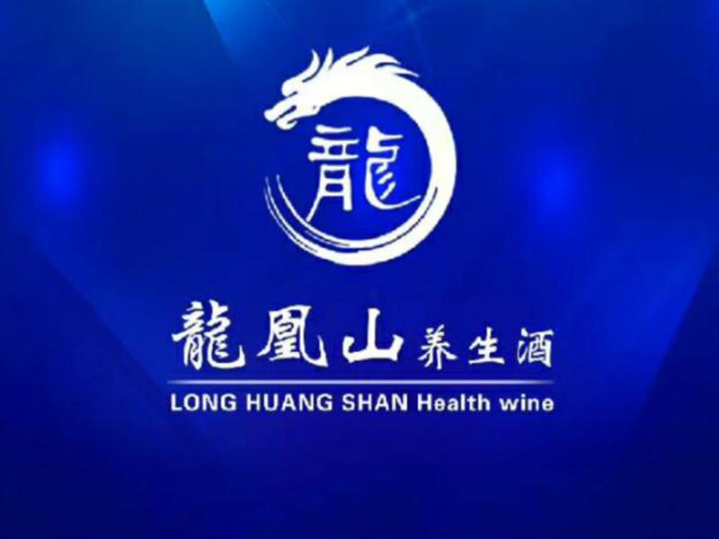 连云港丹王商贸有限公司