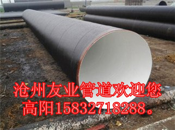河北可靠地埋環氧煤瀝青防腐輸水管道提供商|環氧樹脂防腐螺旋鋼管