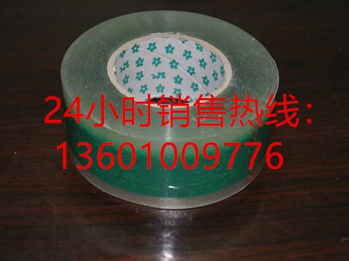 北京透明胶带厂家找哪家,北京信誉好的印字胶带生产厂家