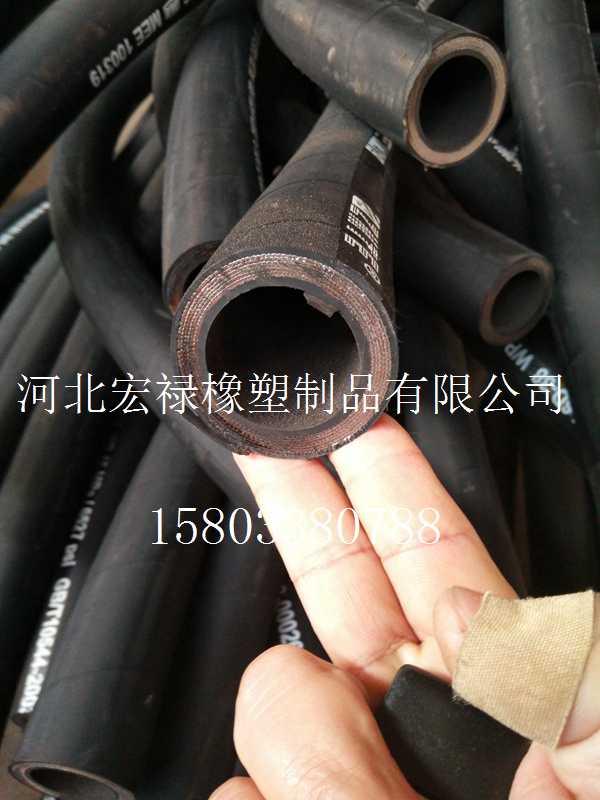 河北地区好的高压钢丝缠绕胶管-好的高压钢丝缠绕胶管