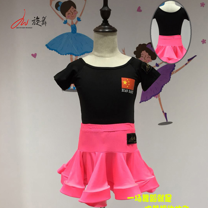 旋舞夏季圆领短袖拉丁表演服套装