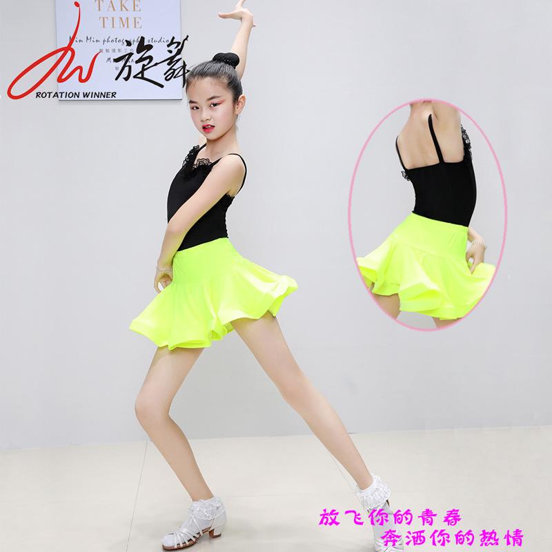 零售旋舞拉丁夏季新款花边舞蹈服-湖南知名的夏季新款花边舞蹈服品牌?#33805;? /></a>                     <div class=